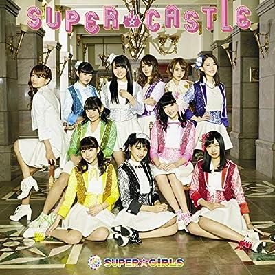 SUPER★CASTLE