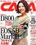 CAPA (キャパ) 2012年 05月号 [雑誌]