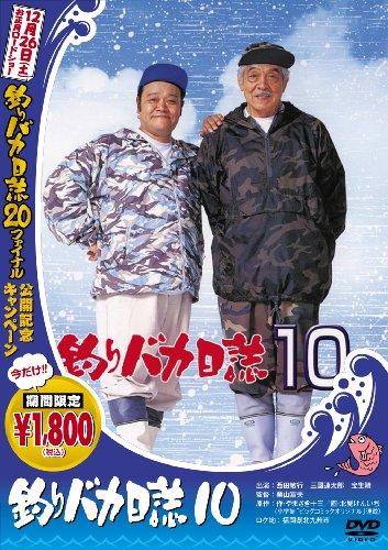 釣りバカ日誌の画像 p1_36