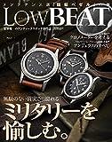 Low BEAT(ロービート)(9) (カートップムック)