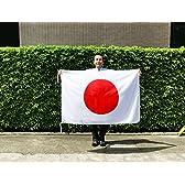 国旗 日本国旗 日の丸・水をはじく撥水加工付き [ テトロン 90×135cm ] 日本製