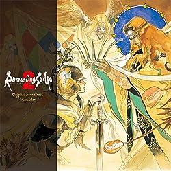 ロマンシング サ・ガ2 OST ‐REMASTER‐