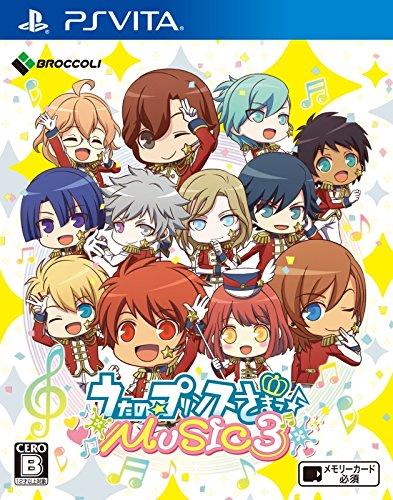 うたの☆プリンスさまっ♪MUSIC3 通常版(予約特典【ふきふきクリーナークロス】同梱)
