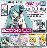 ガチャガチャ Graphing Charm Vol.1 初音ミク Collection 全5種セット