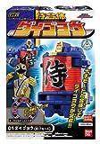 侍戦隊シンケンジャー (仮)ミニプラ 侍合体ブキ&ロボ BOX (食玩)