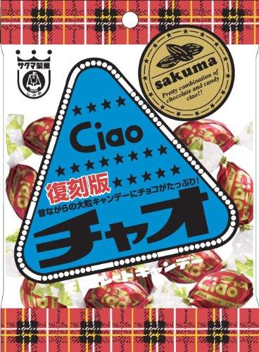 サクマ製菓 チャオ復刻版 90g×10袋