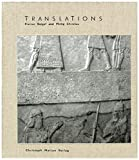 img - for S Am 12: Translations. Aru Architecture Research Unit (English and German Edition) book / textbook / text book