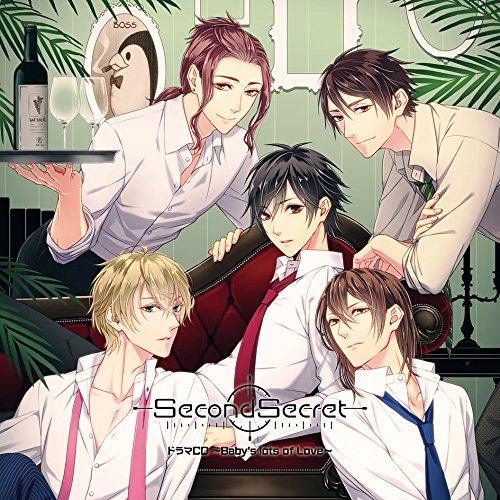 SecondSecret ドラマCD 第二弾