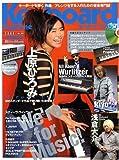 Keyboard magazine (キーボード・マガジン) 2008年 7月号 SUMMER [雑誌] (CD付き)