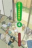 Yotsuba !, Vol. 4