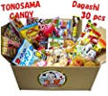 "Japanese candy assortment 30pcs , full of dagashi. ""TONOSAMA CANDY"" from Iwatsuka-seika, Suguru,Oyatsu-conpany, Meito etc."