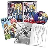 聖剣の刀鍛冶(ブラックスミス) Vol.4 [DVD]