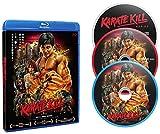 KARATE KILL/カラテ・キル 【デラックス版 3枚組】 [Blu-ray] TCエンタテインメント