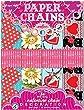 eeBoo Valentine Paper Chain by eeBoo