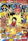 ONE PIECE THE 10th LOG (ワンピース・ザ・テンス・ログ) 2008年 6/10号 [雑誌]