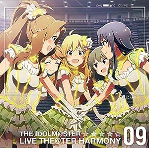 アイドルマスター ミリオンライブ! THE IDOLM@STER LIVE THE@TER HARMONY 09 (デジタルミュージックキャンペーン対象商品: 400円クーポン)