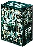 ER緊急救命室XV 〈ファイナル〉コレクターズ・ボックス [DVD]