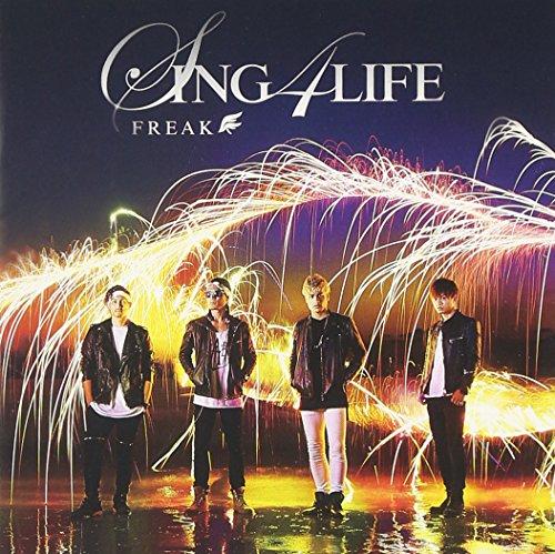 SING 4 LIFE(ALBUM+DVD+スマプラ)