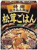江崎グリコ 特選炊き込み御膳 松茸ごはん 228g×5個