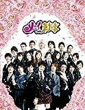 メイちゃんの執事 DVD-BOX[DVD]