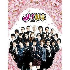 ���C�����̎��� DVD-BOX