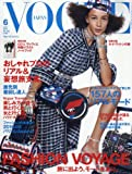 VOGUE JAPAN (ヴォーグ ジャパン) 2016年 06月号