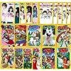 集英社みらい文庫 漫画・映画ノベライズセット(全21巻)
