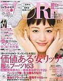 MORE (モア) 2011年 01月号 [雑誌]