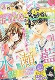 Sho-Comi(少女コミック) 2015年 6/20 号 [雑誌]