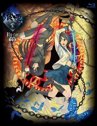 おすすめアニメ キャッチ 「喰霊-零-」 Blu-ray Special BOX