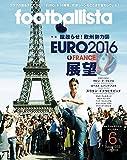 月刊footballista (フットボリスタ) 2016年 06月号 [雑誌]