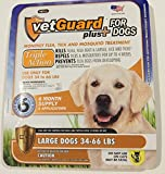 VetGuard Plus - Large Dogs - 34-66lbs . - 6 month supply