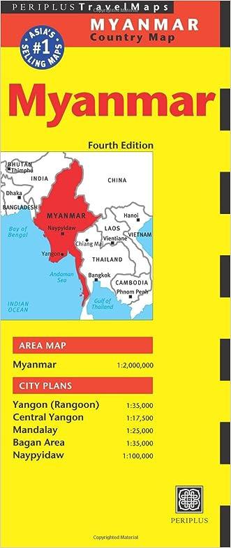 Myanmar Travel Map Fourth Edition (Periplus Travel Maps)