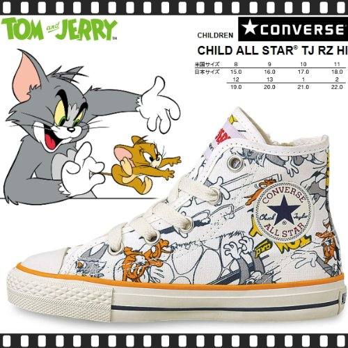 Jerry White 15.0cm and Converse sneakers kids TJ RZ HI Tom...
