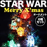 Xmas福袋(セット品) スター・ウォーズ フラッシュキーチェーン(光る クリスマス オーナメント) 6キャラクターセット STAR WARS