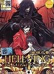 HELLSING - 13 EPS + 10 OVA (ULTIMATES...