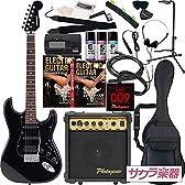 SELDER エレキギター ストラトキャスタータイプ STH-20 初心者入門20点セット /HBK(9707003300)