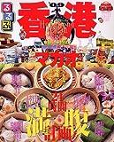 るるぶ香港・マカオ'09 (るるぶ情報版 A 4)