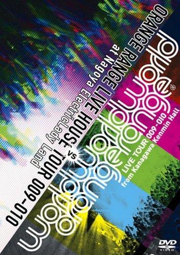 ORANGE RANGE world world world TOUR VS ?????????ELL [DVD]