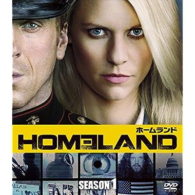 HOMELAND/ホームランド シーズン1 (SEASONSコンパクト・ボックス) [DVD]