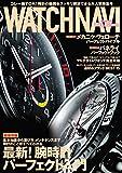 WATCH NAVI 10月号2014Autumn[雑誌]