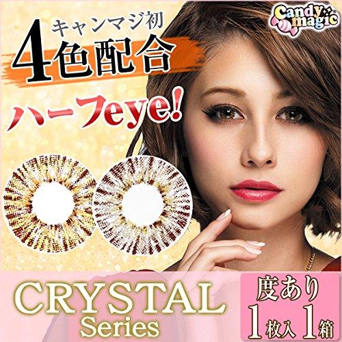 キャンディーマジック クリスタル 1箱1枚入 度あり 【カラー】シルバー 【PWR】-1.00
