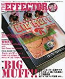 The EFFECTOR BOOK Vol.9(シンコー・ミュージックMOOK) (シンコー・ミュージックMOOK)