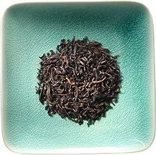 Kopili Estate Special Assam Black Tea