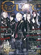 Cure (キュア) 2013年 08月号 [雑誌]()