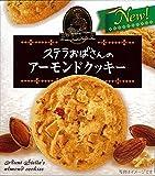 森永製菓 ステラアーモンドクッキー 5枚×6箱
