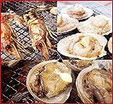 【冷凍】海鮮 詰め合せ 3種 セット 片貝ほたて10枚・赤えび10尾・あわび5個