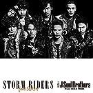 STORM RIDERS feat.SLASH (CD+DVD)