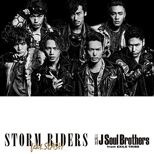 STORM RIDERS feat.SLASH (CD+DVD)