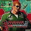 Bionic Commando Rearmed 2 (Original Soundtrack)